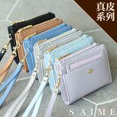 中夾-真皮可拆證件中夾 多隔層 隨身 皮夾 名片夾 證件夾 【SWA29-A224S】S'AIME東京企劃