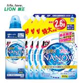 日本境內版 NANOX奈米洗淨濃縮洗衣精組(660g+補950gX4)