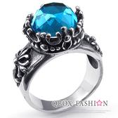 《 QBOX 》FASHION 飾品【R10024808】精緻個性克羅心十字架皇冠鋯石鑄造鈦鋼戒指/戒環(藍)