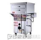 升廚腸粉機商用廣東抽屜式一抽一份燃氣節能腸粉爐蒸爐拉蒸腸粉機 印象家品