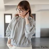 ❖ Hot item ❖ 休閒連帽前短後長T恤上衣 - Green Parks