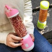 榨汁機迷你果汁杯學生便攜榨汁杯家用充電全自動多功能小型扎汁機igo「摩登大道」