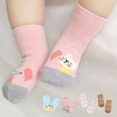 動物拼色不對稱止滑短襪 童襪 止滑襪 短襪