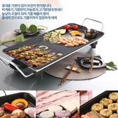 24現貨 烤肉專用盤 大功率無油煙烤盤 韓式電燒烤盤 不沾盤 智慧控溫YYP 町目家
