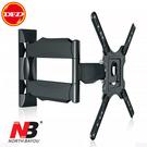 (NB) NORTH BAYOU NBP4 超薄 液晶電視旋臂架 適用 32~47吋 (NBP4)