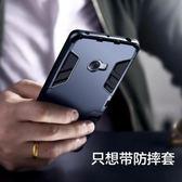 小米note3手機殼note2防摔保護套個性創意全包硅膠軟磨砂硬殼潮男 創想數位
