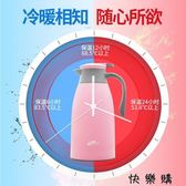 玻璃膽熱水瓶暖壺大容量水壺保溫杯瓶