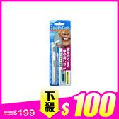 TOPLAN 美齒橡皮擦◆86 小舖◆附贈補充品