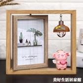 創意輕奢北歐個性鐵藝相框擺台ins木質雙面相架簡約現代擺件6寸六ATF 美好生活