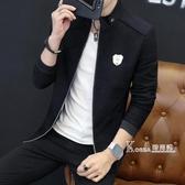 新款男士韓版外套潮流休閒修身帥氣工裝夾克春秋裝衣服薄款 Korea時尚記