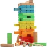 疊疊樂 大號成人兒童益智玩具層層疊疊木制抽積木樂男女孩禮 【交換禮物】