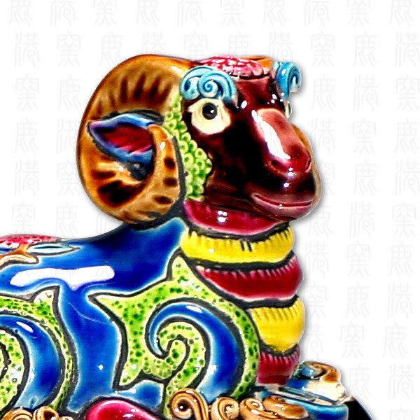 鹿港窯-居家開運商品-台灣國寶交趾陶S十二生肖文鎮-羊◆附精美包裝◆免運費送到家