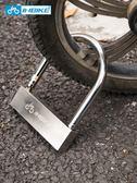 電動車鎖摩托車鎖電瓶車防盜鎖u型鎖磁性磁卡密碼鎖自行車 熊熊物語