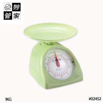 《妙管家》調理秤1kg(綠) #02452