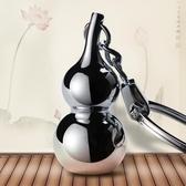 銅葫蘆鑰匙扣掛飾男精品車鑰匙圈掛件簡約創意禮品-享家生活館