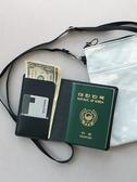 護照包 護照包多功能證件包護照夾收納包防水卡包錢包旅行機票夾保護套