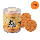 【于記杏仁】杏仁瓦片170g二盒裝(純手工精製、滿滿的杏仁脆片、口感酥脆)