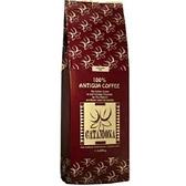 卡塔摩納 義式濃縮咖啡豆 (1磅裝/包)