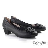 ★2019秋冬★Keeley Ann極簡魅力 全真皮柔軟撞色低粗跟包鞋(黑色)