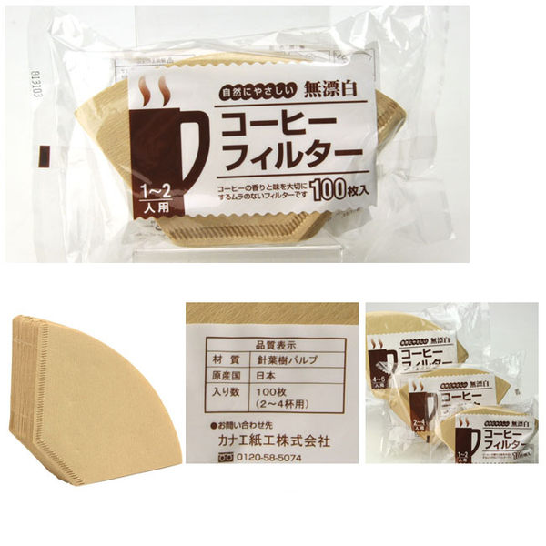 【咖啡器具】日本101 無漂白咖啡濾紙100入/袋裝(1-2人用) 美式壺 聰明濾杯可用 外出攜帶