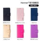 韓曼磁扣小米11T/小米11Tpro翻蓋式手機皮套錢包保護套殼紅米10 4G