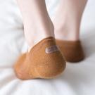 網眼襪子女純棉短襪淺口