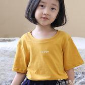 短袖T恤女童純棉2019韓版中大童裝兒童半袖體恤字母印花上衣奇思妙想屋
