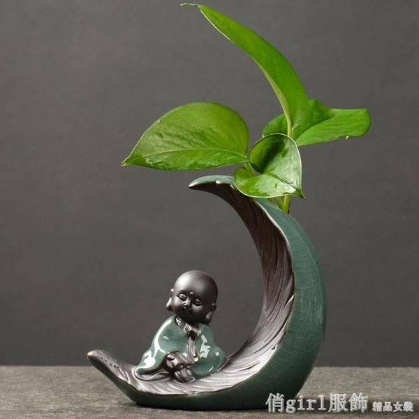 創意綠蘿水培花瓶水養植物器皿家居辦公室裝飾插花花器小清新擺件 YTL 俏girl
