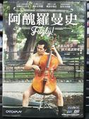 影音專賣店-P08-466-正版DVD-電影【阿醜羅曼史】-約翰雷古查莫 蘿西培瑞茲 葛里芬唐納