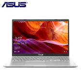 ASUS i5窄邊框高效大容量獨顯筆電X509JP-0081S1035G1-銀【愛買】