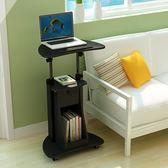 站立式電腦桌可移動辦公桌會議演講台可升降桌子筆電床邊桌xw 【1件免運】