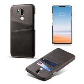 手機殼 適用lgg7手機殼插卡LG G7/ ThinQ皮質保護套LGG7 商務潮手機皮套