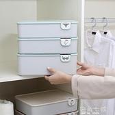 居家家帶標識內衣收納盒有蓋內衣褲盒子分格內衣盒襪子內褲收納格 蘇菲小店