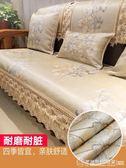 新中式沙發墊套防滑四季通用現代夏季夏天款坐墊實木中式沙發套罩   《圖拉斯》