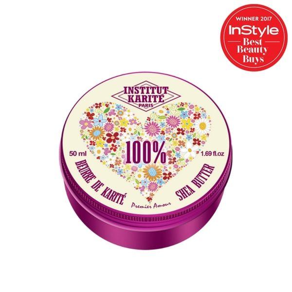 Institut Karite Paris 100%巴黎乳油木果油 50ml-初戀限量紀念款