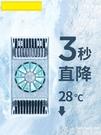 手機散熱器液冷半導體制冷發燙降溫散熱神器風扇蘋果專用背夾水冷式吃雞x貼片 博世