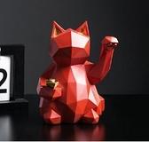 創意擺件 北歐幾何招財貓辦公桌小擺件辦公室客廳創意擺設家居柜酒柜裝【快速出貨八折搶購】