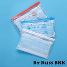 【新品到貨】口罩收納袋 夾鏈袋 多款可選...