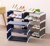 簡易鞋架多層家用布藝組裝多功能經濟型宿舍省空間鞋櫃鞋架子