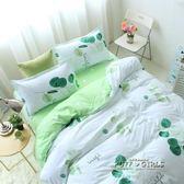 床組 家紡床上用品1.5/1.8米四件套被子罩被套床包學生宿舍1.2m三件套