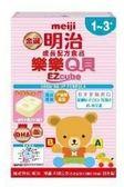 【MEIJI明治】樂樂Q貝成長方塊奶粉/ 1-3歲/ 430g/盒X6盒