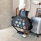 旅行包健身包行李包出差短途輕便大容量手提運動男女便攜收納袋子 小時光生活館