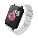 智慧手錶 B5大彩屏智慧手環監測量血氧手...