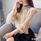 新款女裝超仙氣質雪紡襯衫小衫打底上衣甜美春款洋氣 js4387『科炫3C』