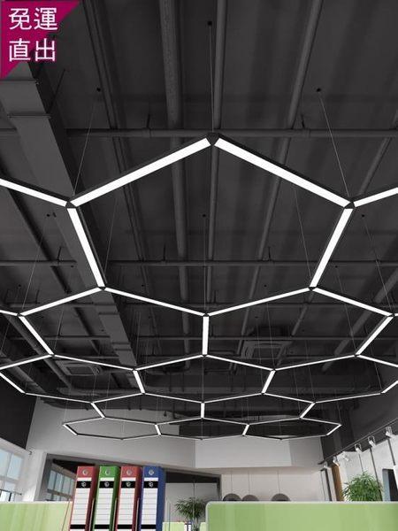吊燈 LED辦公照明辦公室吊燈健身房長條形吊線燈工作室方通燈日光燈具【快速出貨】