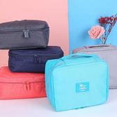 韓版整理收納洗漱包 多用途 大容量 收納包 透氣 化妝包 旅行 手提 旅遊【G41】♚MY COLOR♚