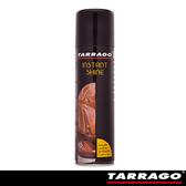 【TARRAGO塔洛革】皮革亮光噴霧-合成皮光亮   皮鞋光亮   皮包光亮