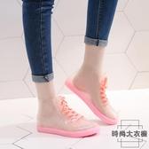 果凍透明可愛成人短筒雨鞋女防水防滑膠鞋水靴時尚雨靴【時尚大衣櫥】