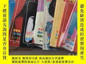 二手書博民逛書店罕見時代電影1997全年12期完整版郭富城溫兆倫王力宏周慧敏林青