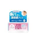 限時下殺、日本MICCOSMO 胎盤素白肌瞬效面膜130g*2